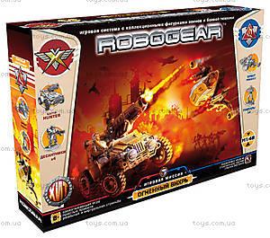 Конструктор Robogear «Огненный вихрь», 347