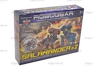 Конструктор Robogear «Саламандра», 568
