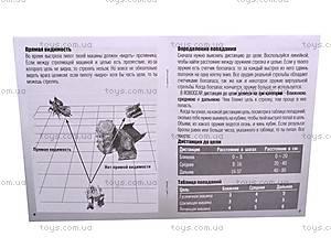 Конструктор Robogear «Саламандра», 568, toys.com.ua