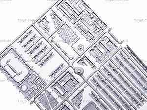 Конструктор Robogear «Секретный Бункер», 333, цена