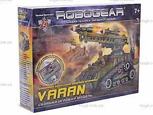 Конструктор Robogear «Варан», 100