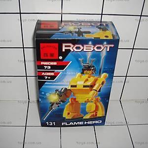 Конструктор «Робот», 73 элемента, 131