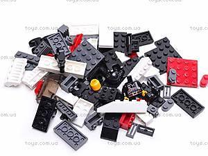 Конструктор «Робот-трансформер», 139 деталей, M38-B0336B, игрушки