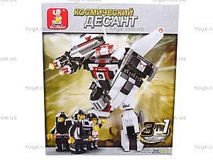 Конструктор «Робот-трансформер», 313 элементов, M38-B0337, цена