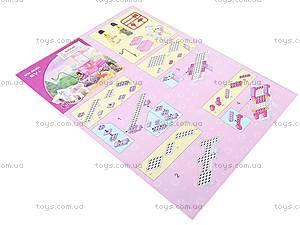 Конструктор «Розовая мечта», 137 элементов, M38-B0250R, фото