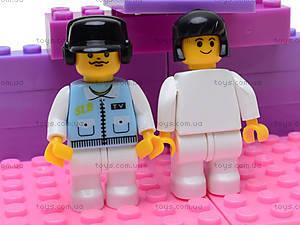 Конструктор «Розовая мечта», 176 деталей, M38-B0252, toys.com.ua
