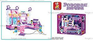 Конструктор «Розовая мечта», 176 деталей, M38-B0252, купить
