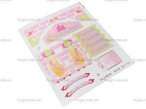 Конструктор «Розовая мечта», 306 элементов, M38-B0150R, купить