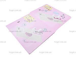 Конструктор «Розовая мечта», 306 элементов, M38-B0150R, фото