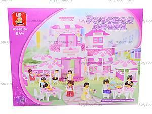 Конструктор «Розовая мечта», 306 элементов, M38-B0150R, детские игрушки