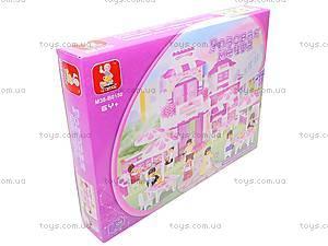 Конструктор «Розовая мечта», 306 элементов, M38-B0150R