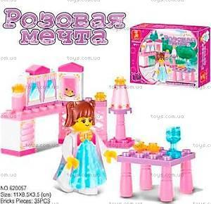 Конструктор «Розовая мечта», 35 элементов, M38-B0238R, купить