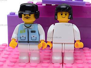 Конструктор «Розовая мечта», 369 деталей, M38-B0253R, toys