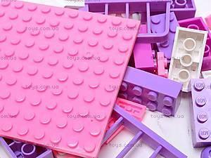 Конструктор «Розовая мечта», 430 деталей, M38-B0255R, купить