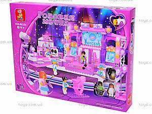 Конструктор «Розовая мечта», 430 деталей, M38-B0255R, цена