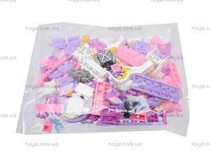 Конструктор «Розовая мечта», 99 элементов, M38-B0239R, купить