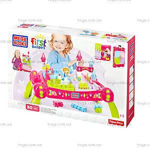 Конструктор Mega Bloks «Развивающий столик принцессы», CXP12, купить
