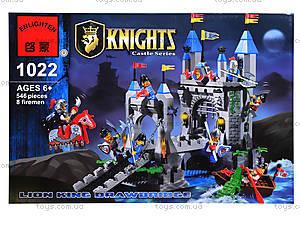 Конструктор «Рыцари. Разводной мост замка Льва», 546 деталей, 1022, цена