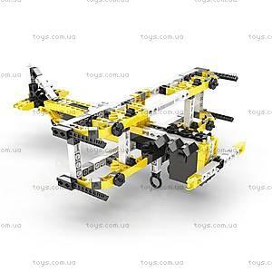 Конструктор с электродвигателем Inventor Motorized «120 в 1», 12030, детские игрушки
