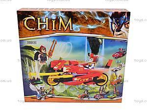Конструктор с героями Chima и чимациклами, 22041, цена