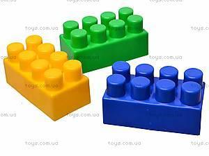 Конструктор с крупными блоками, 310 элементов, 0533, детские игрушки