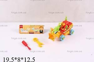 Конструктор с инструментами «Собери игрушку сам» трактор, 7092