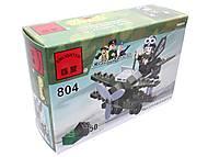 Конструктор «Самолет», 50 элементов, 804, купить