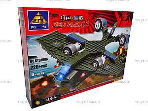 Конструктор «Самолет-бомбардировщик», 220 деталей, 81006, отзывы