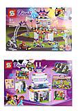 "Конструктор ""Friends"", 678 деталей , 1160, toys"