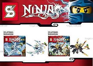 Конструктор SENCO Ninja, 2 вида, SY536AB