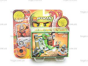Конструктор серии «Ниндзя», 9752, игрушки