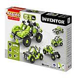 Конструктор серии INVENTOR 12 в 1 «Автомобили», 1231