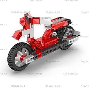 Конструктор серии INVENTOR 12 в 1 «Мотоциклы», 1232, купить