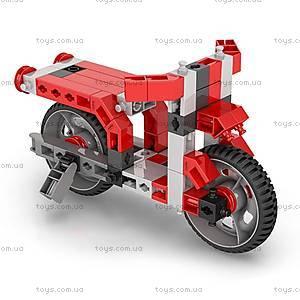 Конструктор серии INVENTOR 12 в 1 «Мотоциклы», 1232, цена