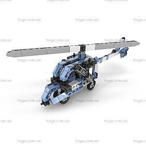 Конструктор серии INVENTOR 12 в 1 «Самолеты», 1233, купить