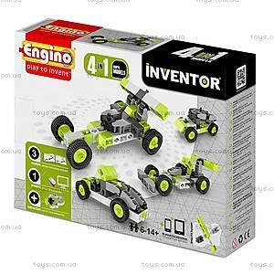 Конструктор серии INVENTOR 4 в 1 «Автомобили», 0431