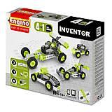 Конструктор серии INVENTOR 4 в 1 «Автомобили», 0431, отзывы