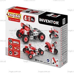 Конструктор серии INVENTOR 4 в 1 «Мотоциклы», 0432