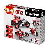Конструктор серии INVENTOR 4 в 1 «Мотоциклы», 0432, фото