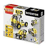 Конструктор серии INVENTOR 4 в 1 «Строительная техника», 0434, купить