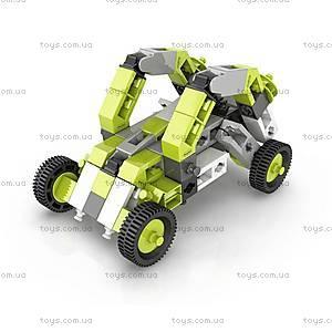 Конструктор серии INVENTOR 8 в 1 «Автомобили», 0831, отзывы