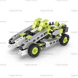 Конструктор серии INVENTOR 8 в 1 «Автомобили», 0831, цена