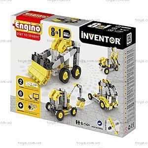 Конструктор серии INVENTOR 8 в 1 «Строительная техника», 0834