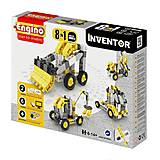 Конструктор серии INVENTOR 8 в 1 «Строительная техника», 0834, отзывы