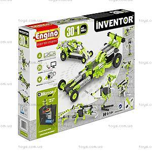Конструктор серии Inventor Motorized 30 в 1, с электродвигателем, 3030