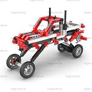Конструктор серии Inventor Motorized «90 в 1» с электродвигателем, 9030, цена