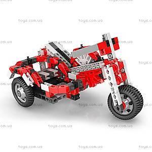 Конструктор серии Inventor Motorized «90 в 1» с электродвигателем, 9030, магазин игрушек