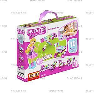 Конструктор серии Inventor Princess 10 в 1, IG10