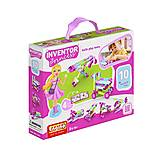 Конструктор серии Inventor Princess 10 в 1, IG10