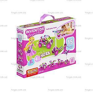 Конструктор серии Inventor Princess 15 в 1, IG15